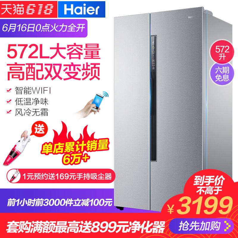 Haier海尔 BCD-572WDENU1 冰箱质量好吗,好用吗