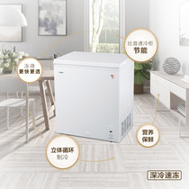 Haier Haier BC bd-141hza141 liter household energy saving small refrigerated frozen freezer