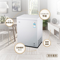 Haier Haier BC bd-102ht102 liter household energy saving refrigeration frozen temperature small freezer