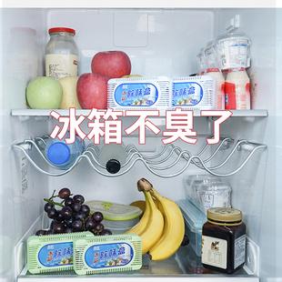 5盒冰箱除味剂除臭剂吸味去除异味器活性炭去味除味盒家用竹炭包