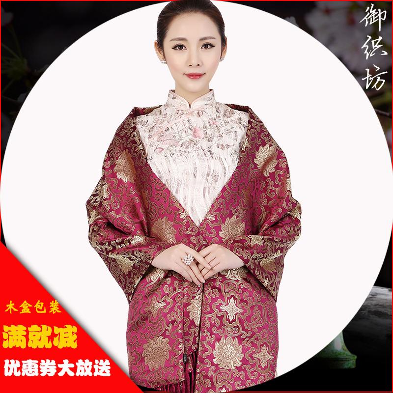 南京云锦披肩 中国风传统特色民族手工艺礼品出国送老外云锦礼物