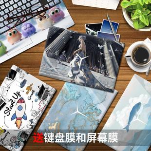 联想拯救者Y7000P电脑贴纸Y9000X动漫全套保护膜Y7000笔记本贴膜