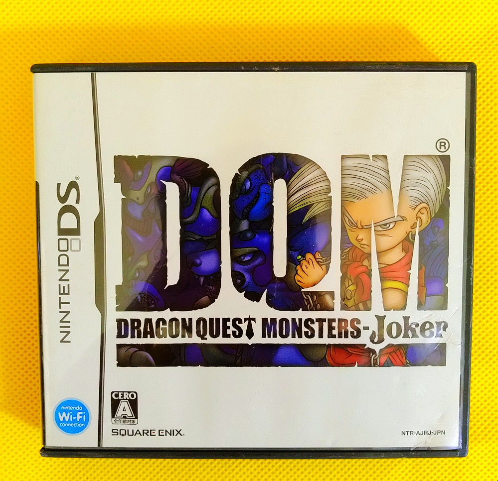 [gamex69] Nintendo NDS card with warrior vs. dragon monster chapter box says all 3D is playable