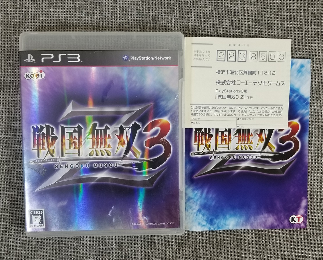 [gamex29] attached is the reply letter of Sengoku Musou 3Z box of Sony PS3