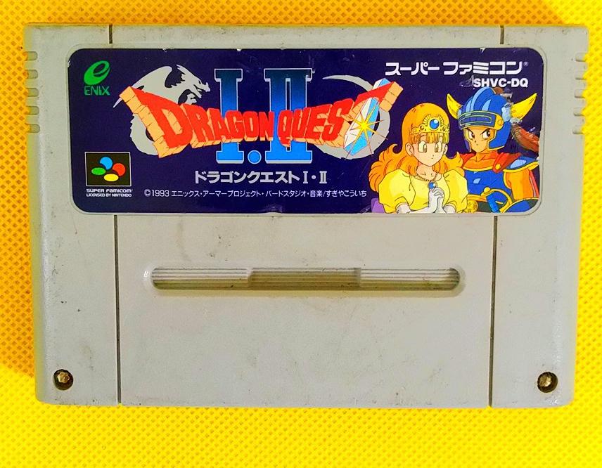 [gamex97] Nintendo SFC super card with dragon 1 + 2