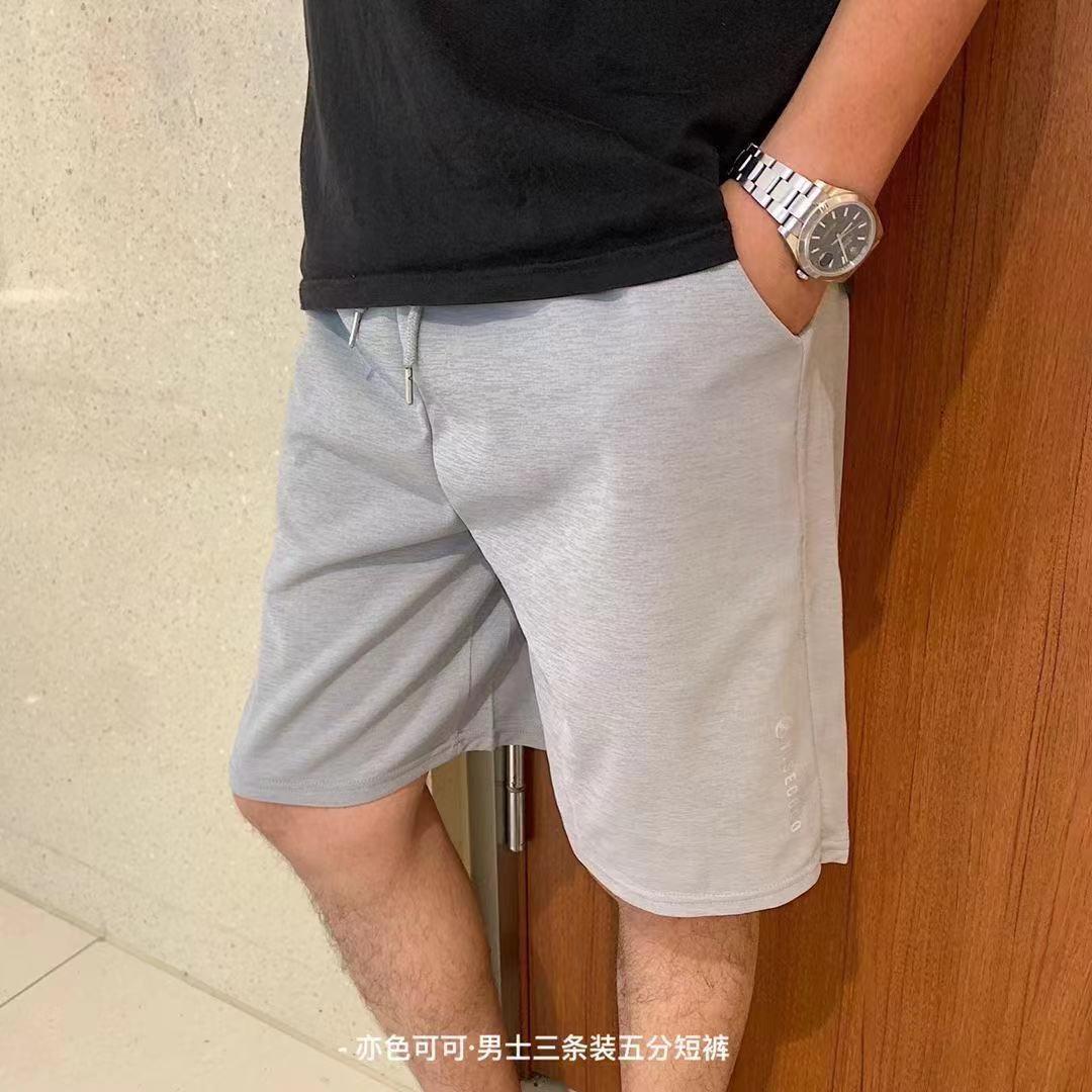 中國代購 中國批發-ibuy99 ������ 【粉丝专享】限量秒杀  亦色可可•男士五分短裤