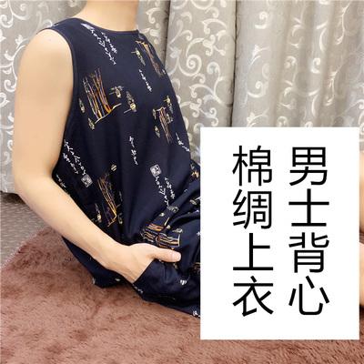 夏季新款男士棉绸睡衣单上衣背心无袖超薄凉爽人造棉家居服宽松版