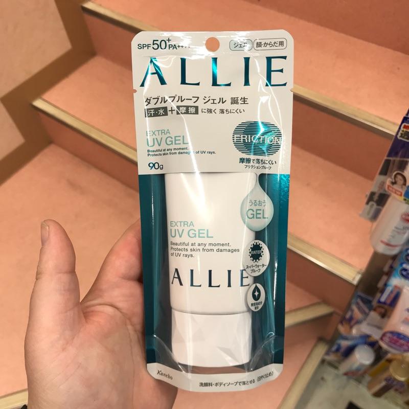 日本嘉娜宝ALLIE清爽隔离防晒乳 矿物保湿型霜 SPF50 90g