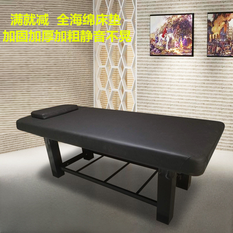 New massage bed, physiotherapy bed, beauty salon bed, special massage bed for children, moxibustion multi-functional bone setting health care bed