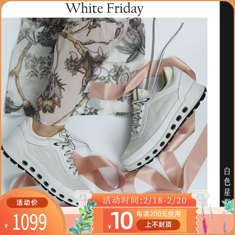 ECCO爱步透氧2.0系列女鞋小白鞋户外运动休闲鞋板鞋842513/842503
