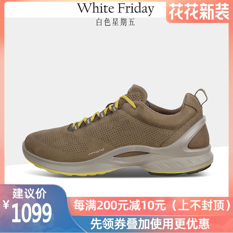 【现货】ECCO爱步男鞋20春夏新款舒适休闲系带户外运动鞋837534