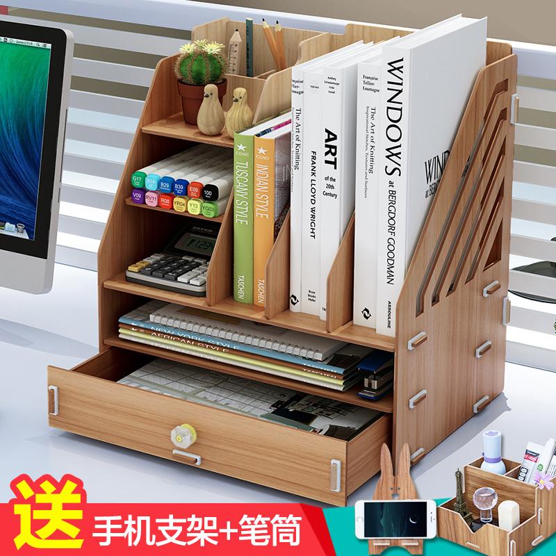 Офис статьи большой размер ящик офис комната рабочий стол в коробку деревянный творческий канцтовары деревянный файл стеллажи