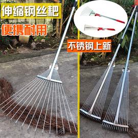 园艺工具15齿可调伸缩树叶耙 花园枯叶垃圾搂草松土耙子包邮