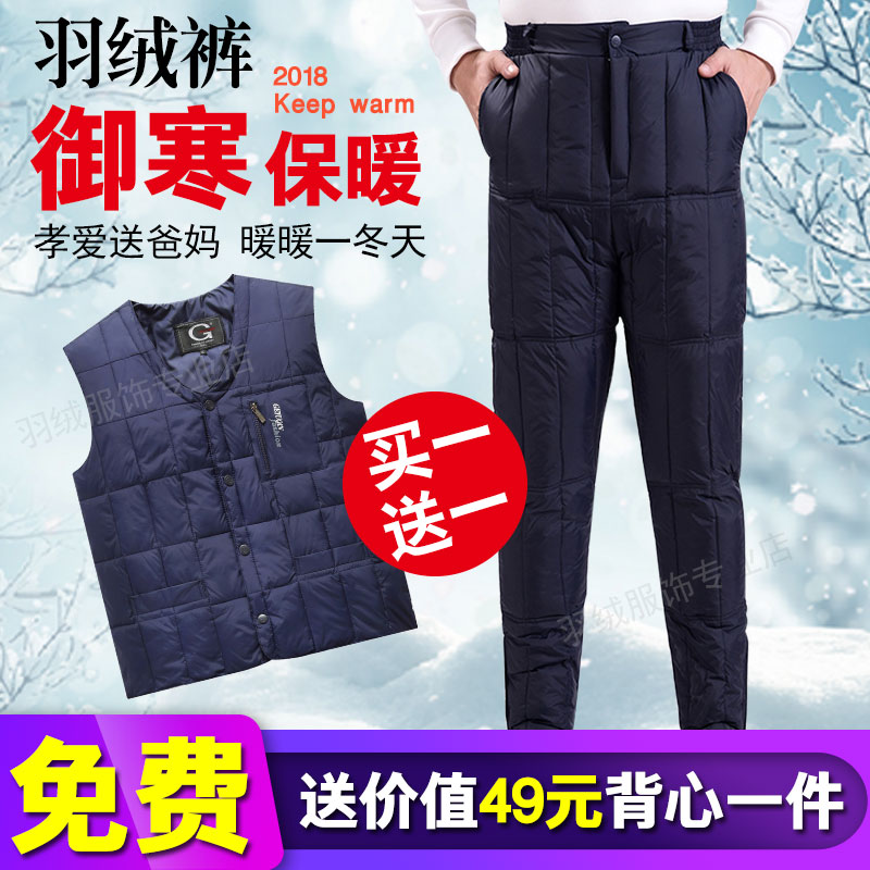 Mens middle-aged and elderly down pants mens outer wear thickened winter fattening mens high waist mens inner wear large cotton pants