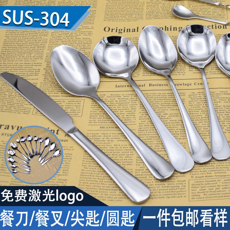 勺子西餐主餐勺甜品调羹不锈钢儿童搅拌长柄牛排刀叉家用咖啡汤匙