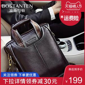 波斯丹顿男包单肩包真皮商务公文包男士包包手提包竖款休闲斜挎包