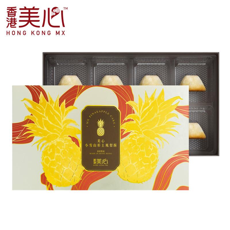 中国香港美心小雪山苹果酥/凤梨酥礼盒休闲办公零食糕点送礼点心