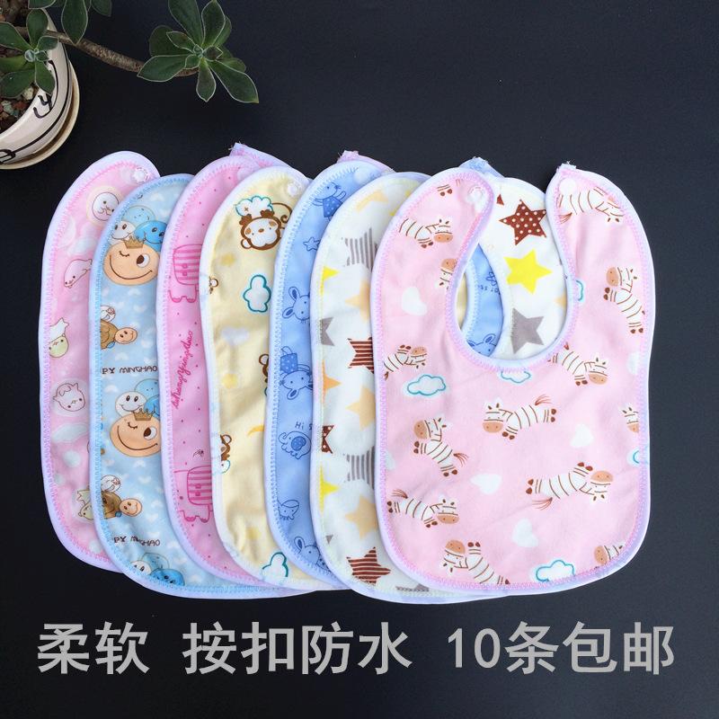 10条装宝宝小围嘴婴儿围兜防水口水巾新生儿围脖喂饭兜按扣包邮脖