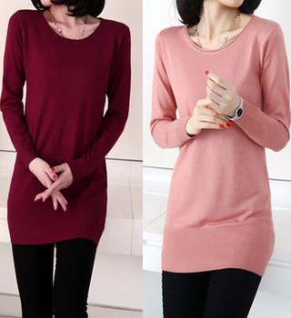 春装女新款2020韩版针织衫长袖毛衣