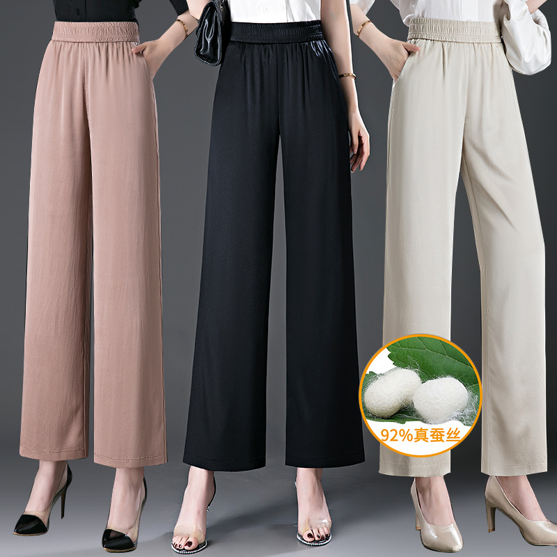 Mother female summer silk pants 2021 new fashion temperament Silk Slim straight pants middle-aged mulberry silk pants