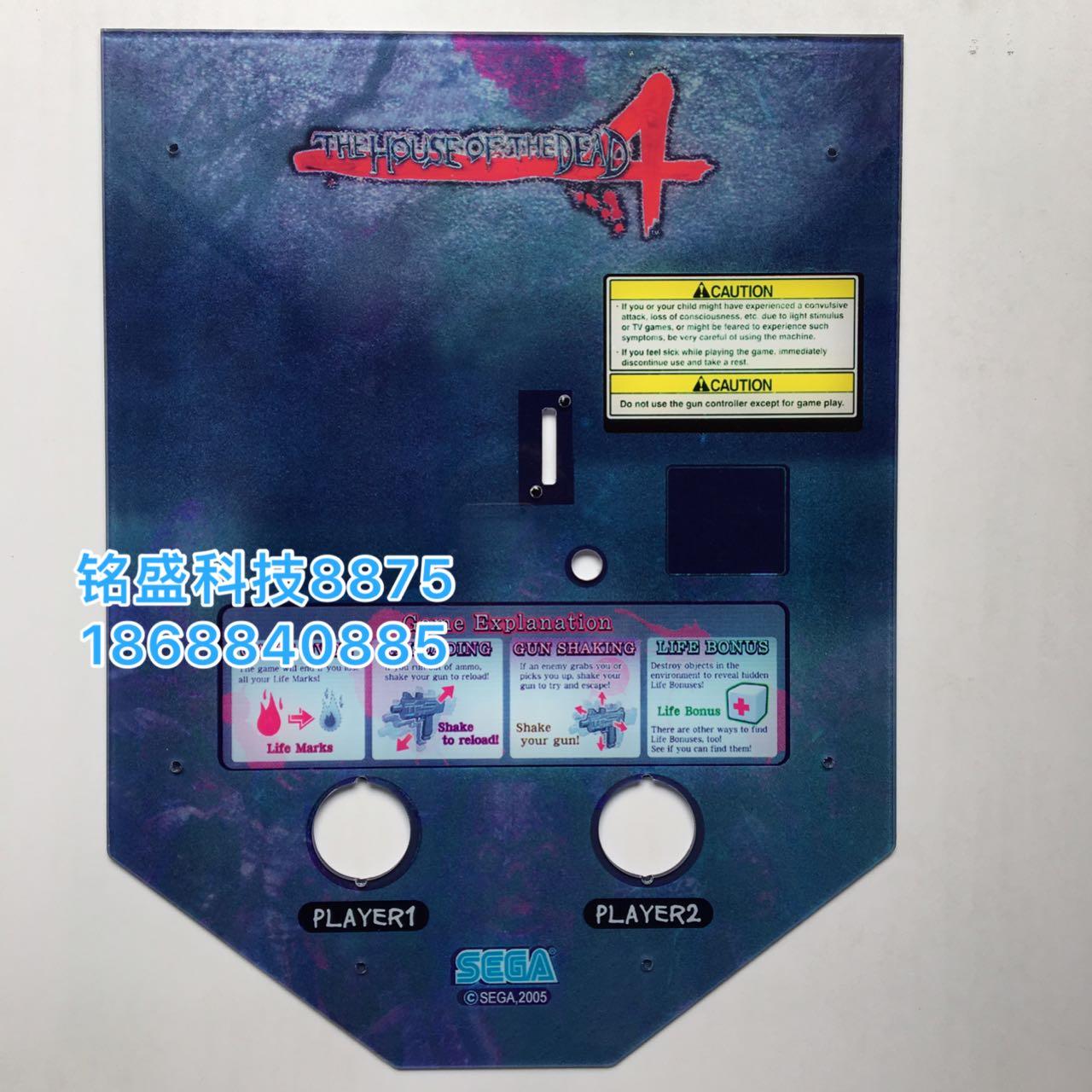 Игровые автоматы с пистолетами Артикул 558500509371