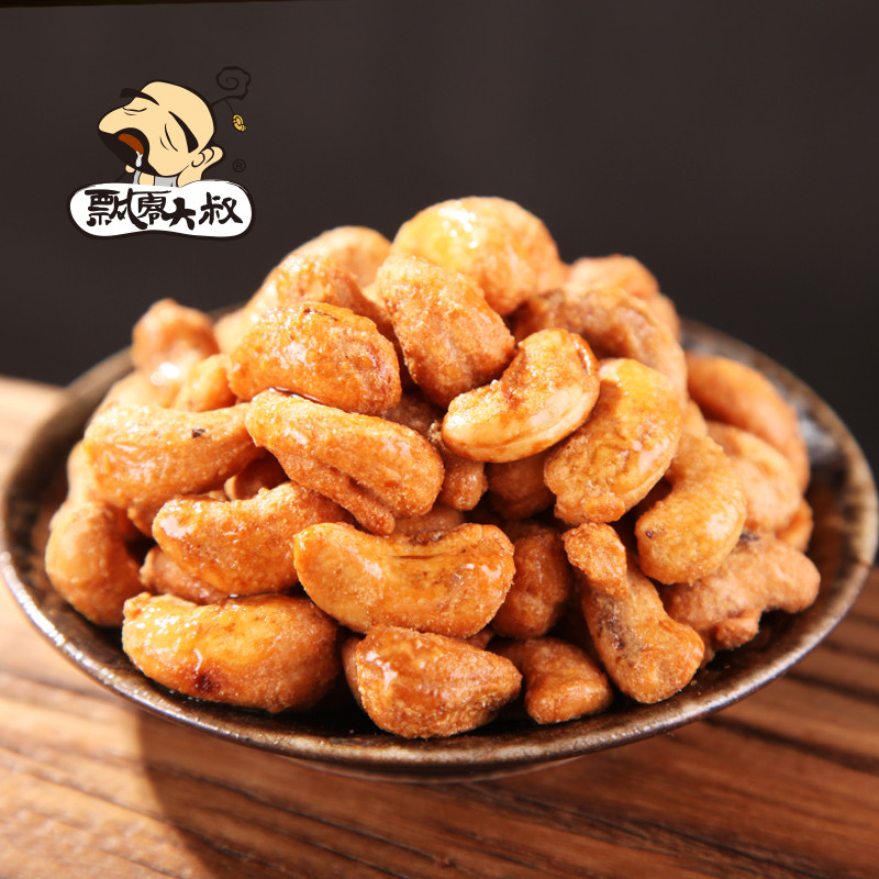 飘零大叔碳烤腰果200g盐�h腰果仁干果特产袋装坚果零小吃休闲食品