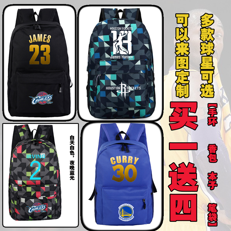 NBA书包双肩夜光背包篮球科比库里欧文詹姆斯麦迪哈登球星多款选