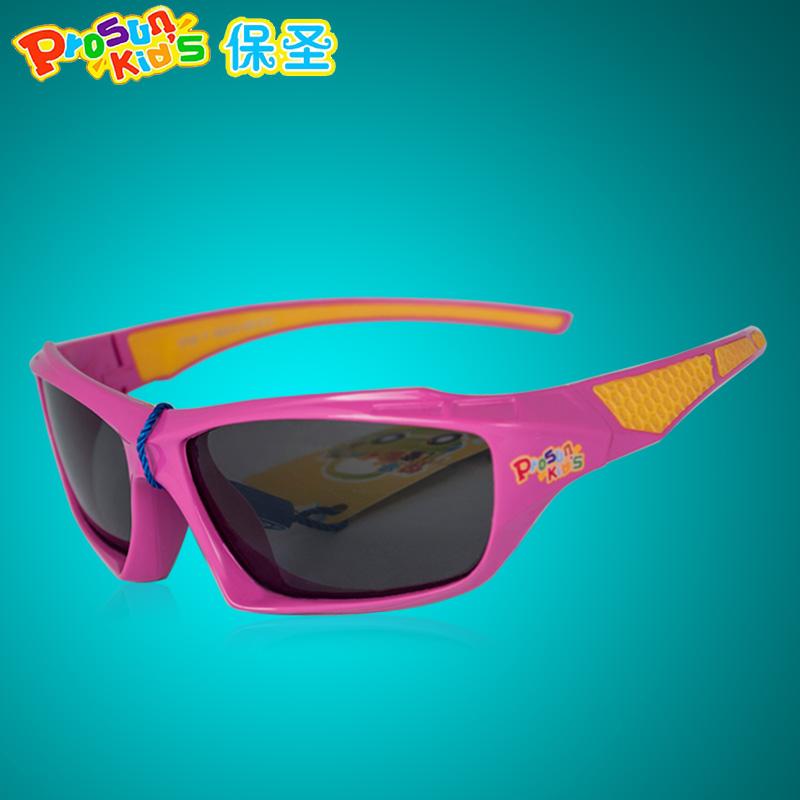 儿童太阳镜运动墨镜超轻偏光经典品牌正品清仓保圣儿童眼镜1122-P