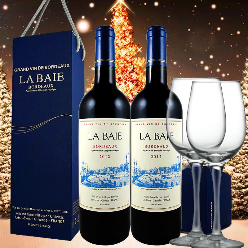 2012年份法国红葡萄酒bordea波尔多AOP红酒礼盒 原瓶进口双支礼盒