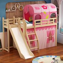 实木儿童床上帐篷床幔半高滑梯床四面围栏组合爬梯男孩公主松木床