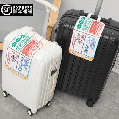 出口日本行李箱拉杆箱小型密码箱24寸20寸男女超轻耐摔纯PC旅行箱