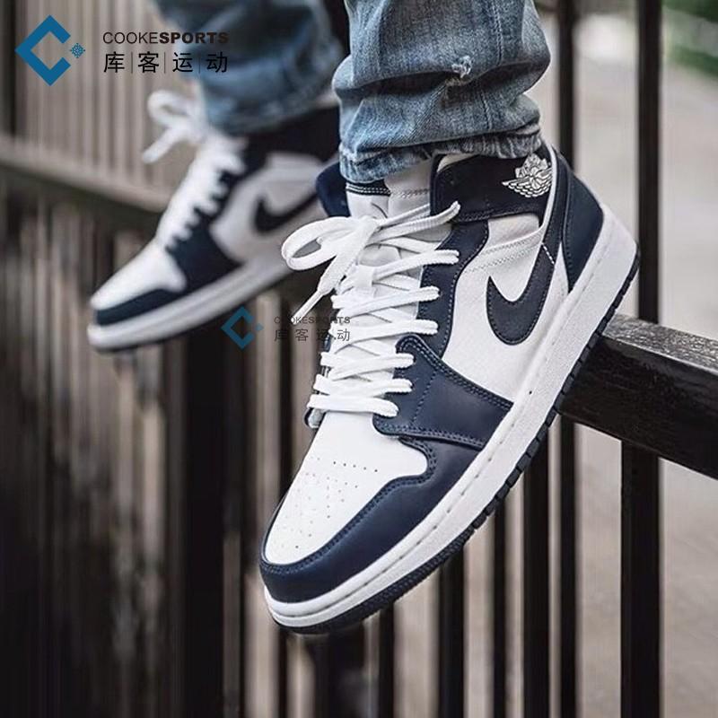 库客 Air Jordan 1 Mid AJ1黑曜石蓝白中帮男子篮球鞋554724-174图片
