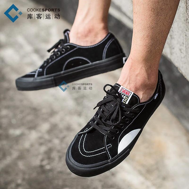 库客 范斯 VANS PRO 经典黑白配色男 鞋休闲鞋滑板鞋 VN0A38C2B券后406.60元