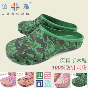 Giày bác sĩ phẫu thuật- giày nam chất lượng cao-dép xanh lá quân đôi- giày dép y tế  chuyên dụng cho bác sĩ, y tá , điệu dưỡng làm việc