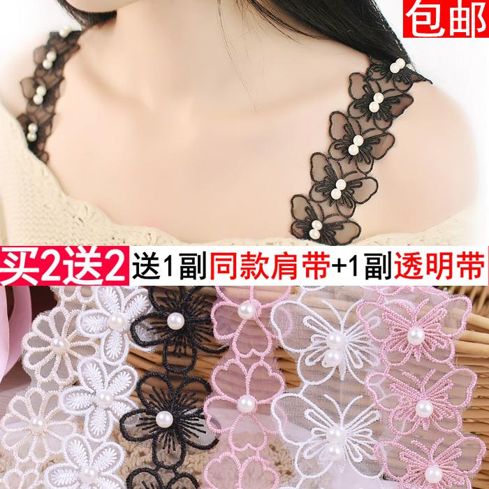 新款夏季一字领性感透明隐形无痕防滑蕾丝花边内衣肩带女文胸带子