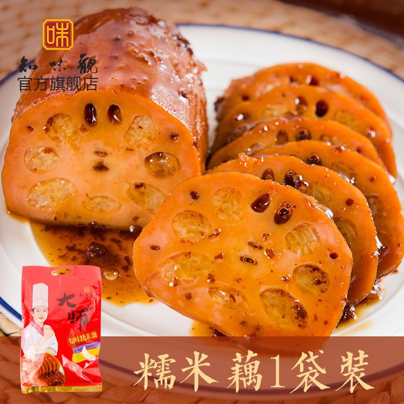 知味观糯米藕 桂花蜜汁莲藕 杭州特产小吃真空即食熟食甜糖藕400g