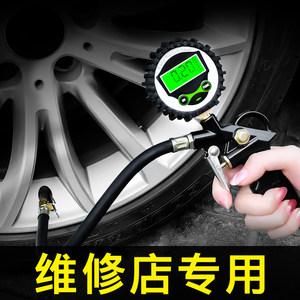 胎压表充气汽车轮胎加气气压表带