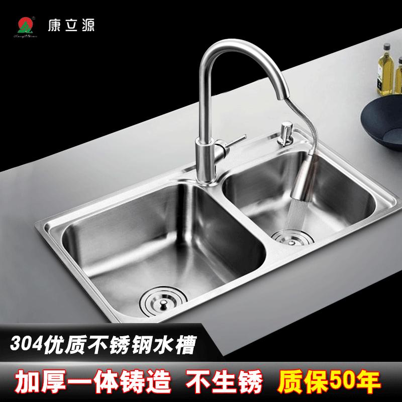 康立源厨房304不锈钢加厚水槽双槽一体成型洗菜洗碗水池家用套餐