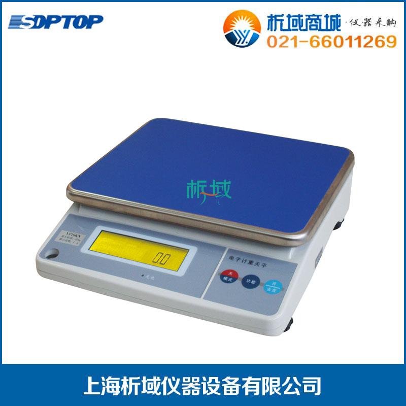 上海恒平 YP15K-1电子天平/实验室电子秤/15Kg/0.1g 外校
