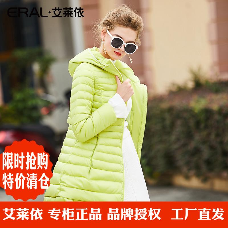 艾莱依羽绒服女中长款正品反季清仓特价断码品牌折扣修身外套冬装