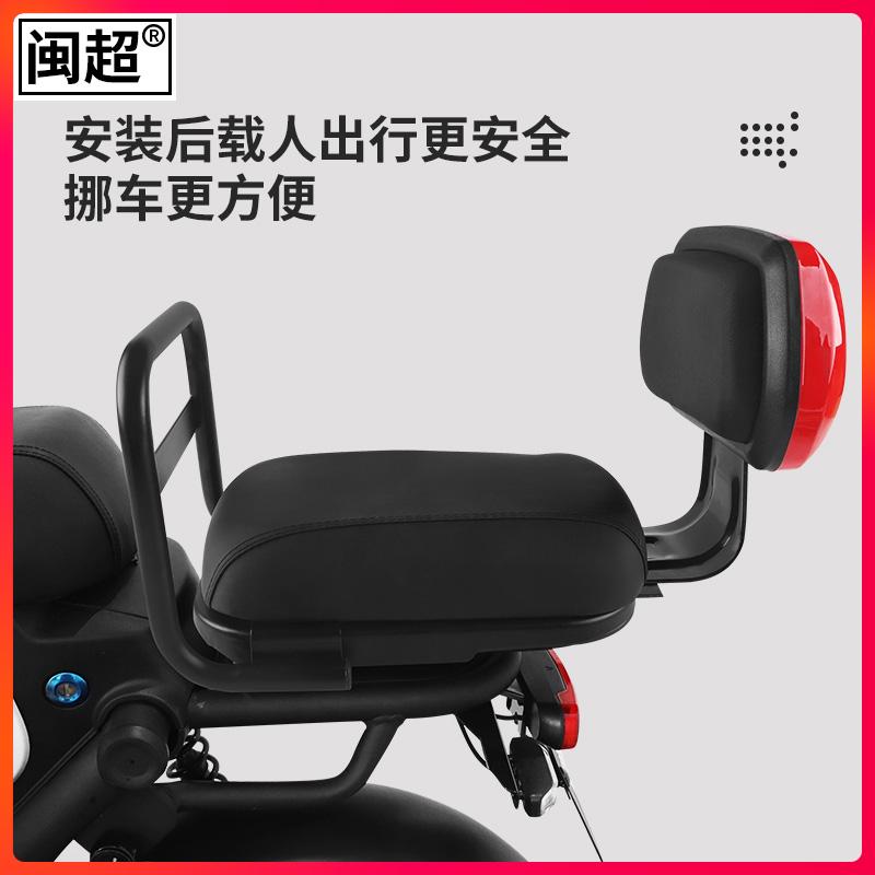闽超小牛电动车U1c/US/U+/UQis/UQi+/G1/UQi后座扶手拉手配件