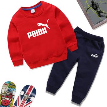 儿童卫衣套装2020春秋季新款运动服