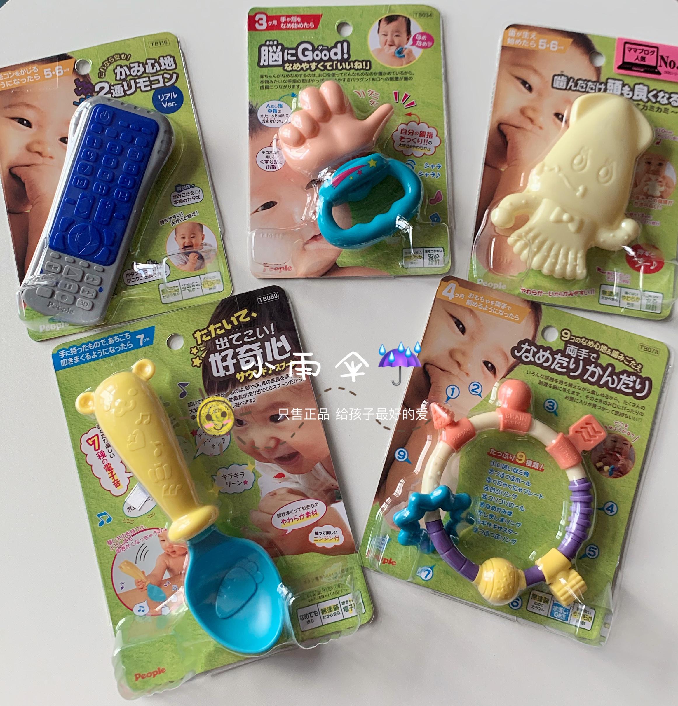 Игрушки для прорезывания зубов / Детские зубные щетки Артикул 590317710528