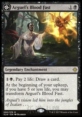 Happy tour card: magic card English agour blood prohibition ceremony