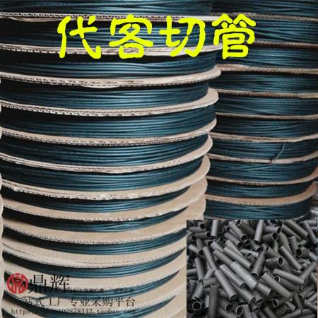 工厂直销热缩管1/2/3/4/5/6/10MM 环保绝缘套管  母排管 代客切管