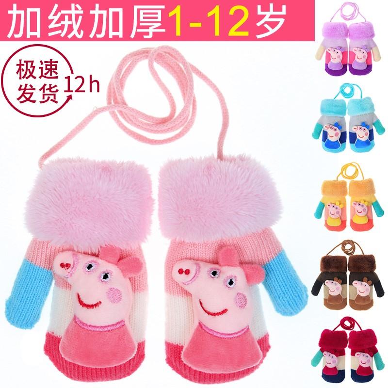 秋冬季可爱幼儿童宝宝保暖加绒小孩手套男生女童女孩宝宝1-3-6岁