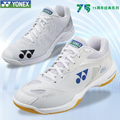 75周年限量YONEX尤尼克斯羽毛球鞋SHBAZMAEX 65ZMAEX防滑减震耐磨
