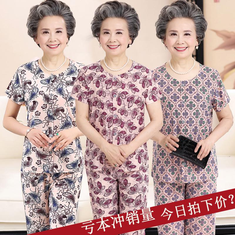 老人套装60-70岁奶奶装夏装中老年人女装短袖妈妈两件套老太太80