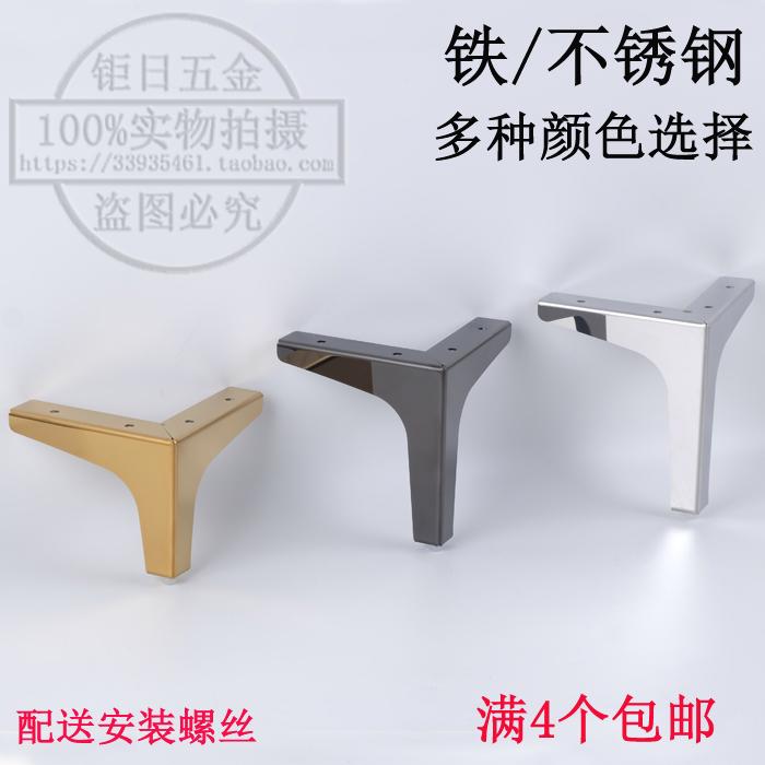 Кофейный столик ножки мебель ножки железо тележка ножки из нержавеющей стали диван ноги ножки ноги ножки ноги J8
