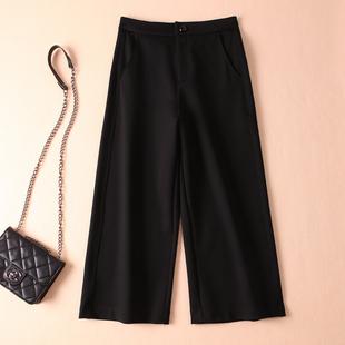 时尚有质感显瘦黑色 气质通勤罗马布垂感阔腿裤女  春天家Q964